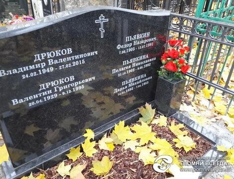 Купить памятник на могилу в ростове на дону купить гранитный памятник пензе